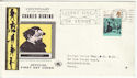 1970-06-03 Dickens Broadstairs Slogan FDC (48292)