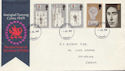 1969-07-01 Investiture Stamps Cardiff FDC (60795)