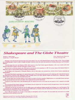 1995-08-08 Shakespeare Stamps London FDC (83053)