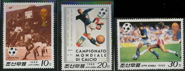 Korea DPR Football Set (3054)