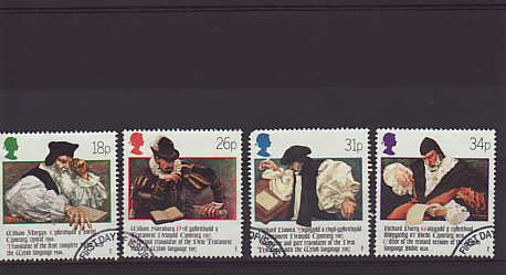 Welsh Bible Stamps 1988