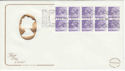 1982-02-01 £1.55 Booklet Stamps Windsor FDC (44797)
