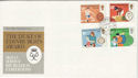 1981-08-12 Duke of Edinburgh Awards Commons SW1 cds FDC (45882)