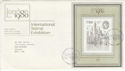 1980-05-07 London Stamp Exhibition London SW FDC (45920)