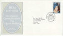 1980-08-04 Queen Mother 80th Glamis Castle FDC (45964)