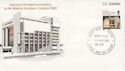 1980-05-19 Australia High Court Building FDC (47580)