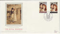 1986-07-22 Royal Wedding Silk Westminster Abbey FDC (47844)
