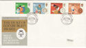 1981-08-12 Duke of Edinburgh Award BF 1740 PS FDC (48065)