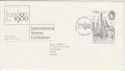 1980-04-09 London Stamp Exhibition London SW FDC (48271)