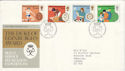 1981-08-12 Duke of Edinburgh Award Bureau FDC (48538)
