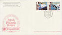 1988-05-16 Philatelic Bureau 25th Anniv Cover (49376)