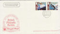 1988-05-16 Philatelic Bureau 25th Anniv Cover (49378)