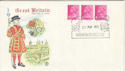 1975-05-21 2½p Definitive Dextrin Windsor FDC (49470)