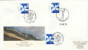 1999-06-08 Scotland 2nd St Andew's + Parliament SHS FDC (49969)