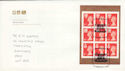 2000-02-15 Special by Design PSB Pane SW5 FDC (50135)