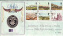 1994-03-01 Investiture Anniv Royal Mint Coin FDC (50855)