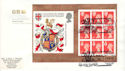 2000-02-15 Special by Design Bklt Full Pane London SW1 FDC (5121