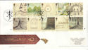 2004-02-26 Lord of the Rings T/H Cyl Margin FDC (51387)
