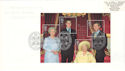 2000-08-04 Queen Mother M/S Hythe Kent FDC (51495)