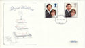 1981-07-22 Royal Wedding Stamps Cotswold FDC (52250)