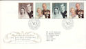 1997-11-13 Golden Wedding LONDON SW1 FDC (52672)