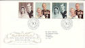 1997-11-13 Golden Wedding LONDON SW1 FDC (52673)