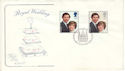 1981-07-22 Royal Wedding Stamps London FDC (52754)