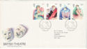 1982-04-28 British Theatre Stamps Stratford FDC (52882)