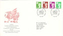 1997-07-01 Wales Definitive Cardiff FDC (H-53035)