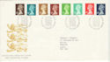 1988-08-23 Definitive Stamps Bureau FDC (H-53235)