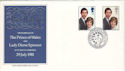 1981-07-22 Royal Wedding Peterborough FDC (53685)