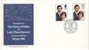 1981-07-22 Royal Wedding Exeter FDC (53686)
