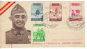 1937 Spanish Morocco Stamps 1st Anniv of Civil War FDC (54100)