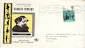 1970-06-03 Dickens Stamps Broadstairs Slogan FDC (54345)