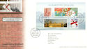 2007-04-23 Celebrating England M/S T/House FDC (54382)