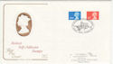 1997-03-18 Definitive S/A Stamps Windsor FDC (54938)