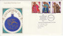 1972-10-18 Christmas Stamps Bethlehem FDC (54971)