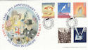1995-05-02 Peace and Freedom Stamps Official FDC (55033)