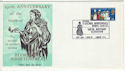 1970-04-01 Florence Nightingale London SE1 FDC (55374)