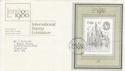 1980-05-07 London Stamp Exhibition M/S London SW FDC (55420)