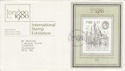 1980-05-07 London Stamp Exhibition M/S London SW FDC (55421)