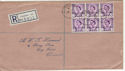 1958-08-18 Wales 3d Block Cardiff cds FDC (55563)