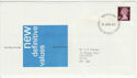 1975-01-15 Definitive Stamp Bureau FDC (55824)