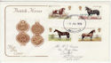 1978-07-05 Horses Stamps Cardiff FDC (56380)