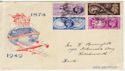 1949-10-10 KGVI UPU Stamps Letchworth cds FDC (56455)