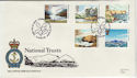 1981-06-24 National Trusts Keswick RNLI FDC (56460)