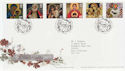 2005-11-01 Christmas Stamps T/House FDC (56492)