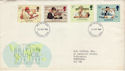 1984-09-25 British Council Stamps FDC [Faded] (56659)