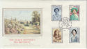 1990-08-02 Queen Mother 90th Stamps London SE1 FDC (57240)