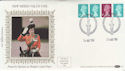 1984-08-14 Definitive Coil Stamps London WC2 FDC (57371)